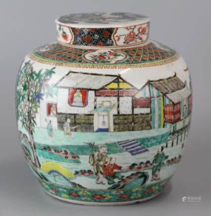 Chinese multicolor porcelain cover jar, 19th c.