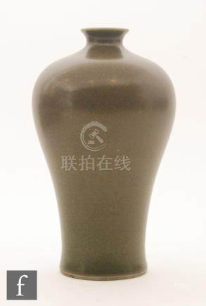 A Chinese 'Teadust' glazed meiping vase of typical shouldered form,