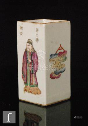 A Chinese porcelain 'Wu Shuang Pu' (table of peerless hereos) brushpot of square section,