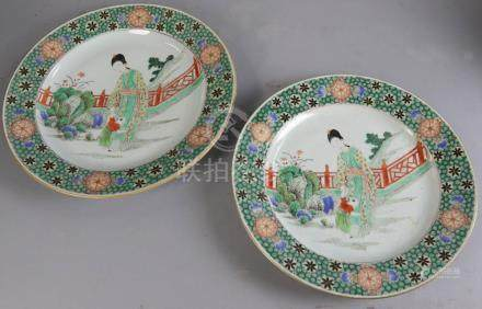 """Two 19th century Chinese porcelain plates, one 13 3/4"""" diameter; the other 12 3/4"""" diameter."""