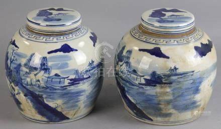 "Pair of Chinese porcelain ginger jars, 9"" H x 9"" diameter. Provenance: Haverhill St., Reading,"