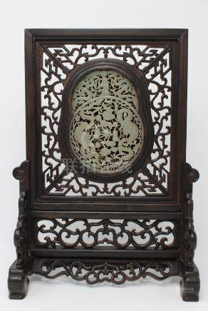 Carved/Reticulated Chinese Jade Inset Table Screen