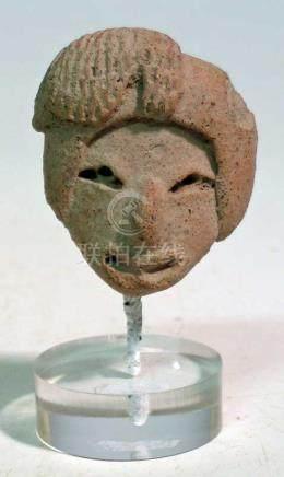 Rare Huastec Head Fragment - Vera Cruz, Mexico