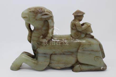 Carved Chinese Jade Ram with Figure
