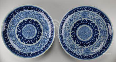 (2) 18th C. Chinese Porcelain Blue/White Dishes