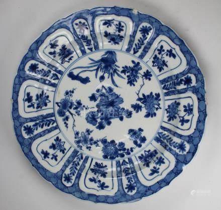 Chinese Kangxi Blue/ White Porcelain Dish. Signed