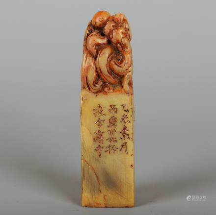 CHINESE SOAPSTONE BEAST SEAL
