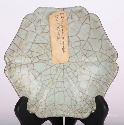 CHINESE CRACKLE GLAZED PORCELAIN PLATE