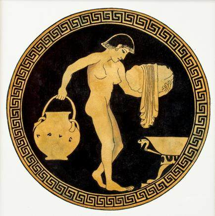 1995 Brussels Girl Carrying Water 5th C BC
