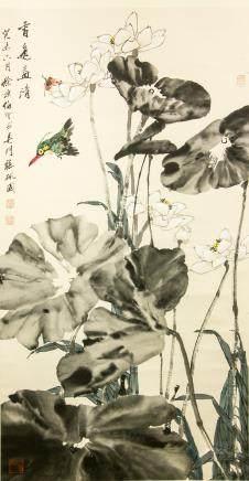 Xu Yuanshao b.1944 Chinese Watercolor Scroll