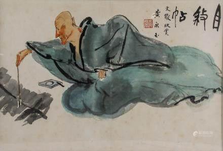 Huang Yongyu b.1924 Chinese Watercolor on Paper