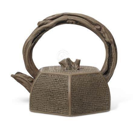 陆文霞及卢剑星制葛木情缘壶