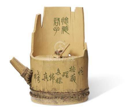 陆文霞制竹节壶