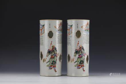 A Pair of Famille Rose Figural Poem Hat stand  Daoguang