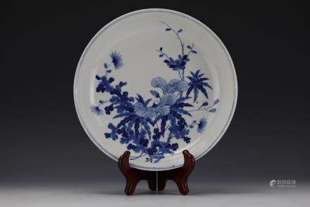 A Chinese Blue and White Porcelain Plate Guanxu Period