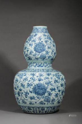 Ming Dynasty Hongzhi Blue and White Gourd Vase