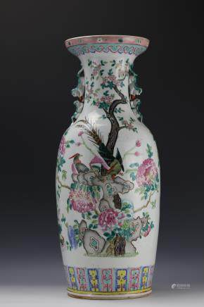 A Famille Rose Porcelain Vase Tongzhi Period
