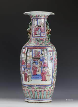 A Tongzhi Period Famille Rose Porcelain Vase