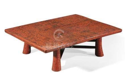A Japanese lacquer low occasional table 20th century