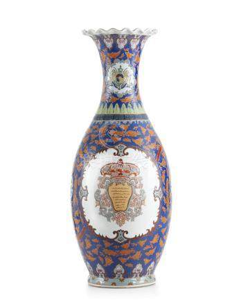 A Chinese porcelain vase for the Persian market 20th century