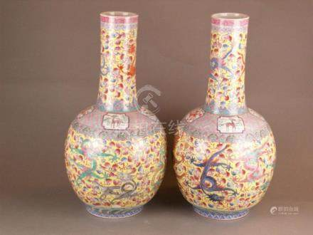 Pair of floor vases - China, 20th century, Tian qiu ping typ