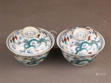 Pair of lidded bowls - China / republic period, pendants of
