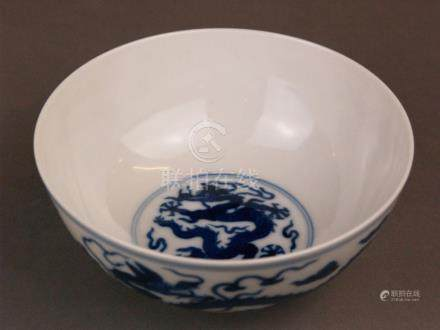 A Blue and White 'Dragon' Bowl - Mark of Guangxu, with deep