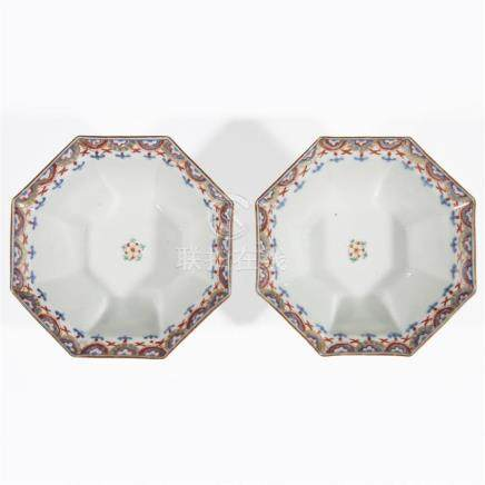 A pair of Japanese Arita porcelain octagonal bowls decorated