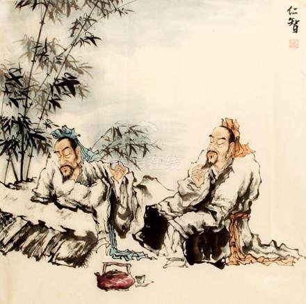 REN ZHI, CHINESE PAINTING ATTRIBUTED TO