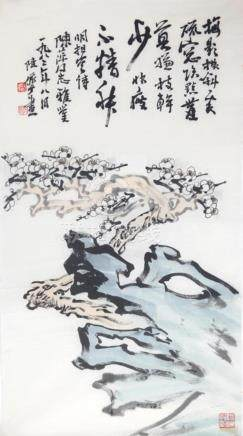 CHINESE PAINTING ATTRIBUTED TO LU YAN SHAO