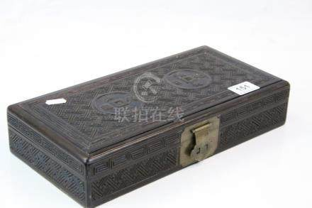 Chinese Hardwood Box with Character marks to Lid and Greek Key Decoration
