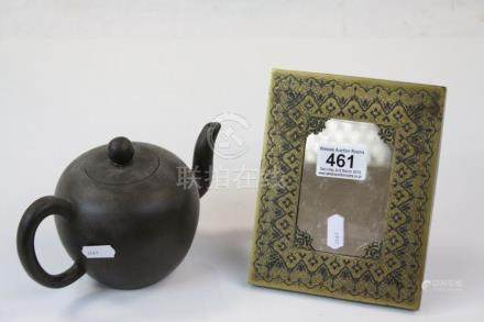 Chinese Yixing Style Teapot together with Persian Style Brass Inlaid Easel Back Mirror, 17cmx x