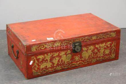 Vintage Chinese / Asian Red and Gilt Lacquered Canvas Case with Brass Clasp and Handles, 67cms