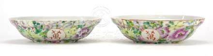 Pair of Chinese porcelain One Thousand Flower bowls, hand painted in the famille rose palette,