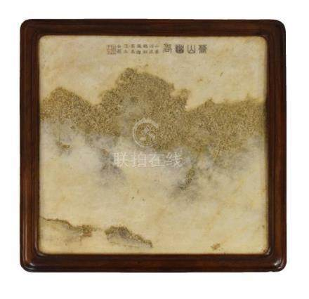 Chinese dream stone panel, the natural striations resembling rocky peaks, bearing inscription,