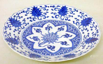 CHINESE BLUE AND WHITE DISH WITH 6-CHARACTER XUANDE STYLE MARK - 21 CM DIAMETER