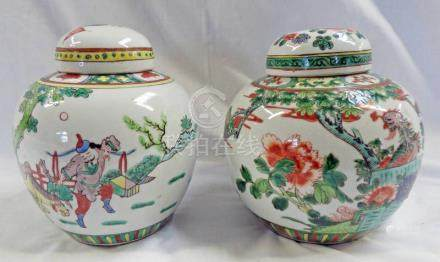 PAIR OF ORIENTAL LIDDED GINGER JARS DECORATED WITH FLOWERS & FIGURES
