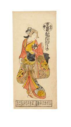 Okumura Masanobu (1686-1764) Edo period (1615-1868)