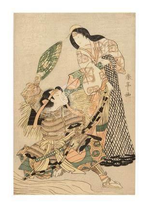 Katsukawa Shuntei (Shokosai) (1770-1824), Utagawa Hiroshige I (1797-1858), and Utagawa Toyokuni I (1769-1825) Edo period (1615-1868), circa 1790-1847