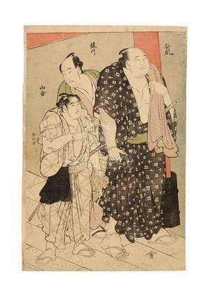 Katsukawa Shunko (1743-1812) Edo period (1615-1868)