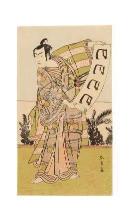Katsukawa Shunko (1743-1812) Edo period (1615-1868), circa 1783