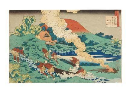 Katsushika Hokusai  (1760-1849) Edo period (1615-1868), circa 1835
