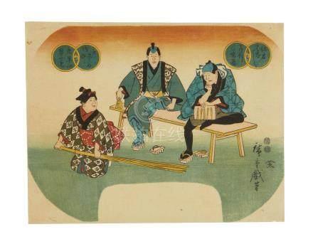 Utagawa Hiroshige I (1797-1858)  Edo period (1615-1868), 1847-1852