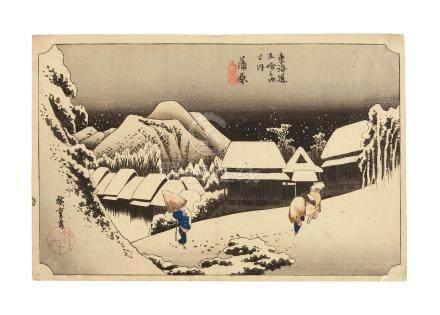 Utagawa Hiroshige I (1797-1858)  Edo period (1615-1868), circa 1833-1834