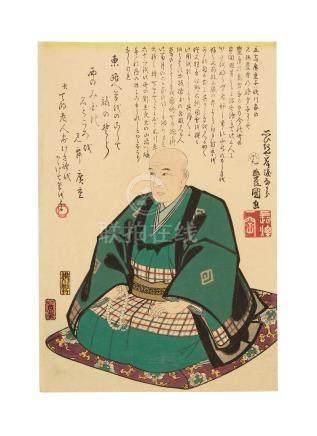 Utagawa Kunisada I (Toyokuni III, 1786-1864) Edo period (1615-1868), 1858
