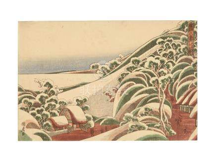 Utagawa Kunitora (active early 19th century)  Edo period (1615-1868), 1810s-1820s