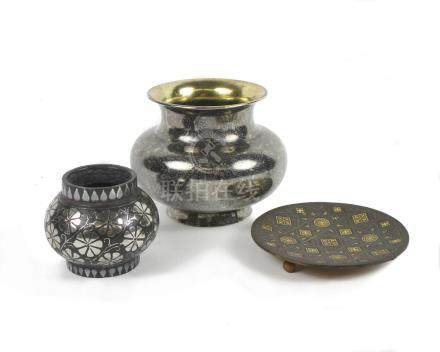 A silver and niello jar and two other metalwares Indian, 19th century (3)