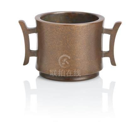 A bronze incense burner Bearing four-character seal mark, jia gang zhen bao (Household treasure)