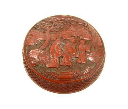 A cinnabar lacquer box and cover Circa 1900 (2)