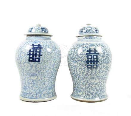 A pair of blue and white covered jars Late 19th century (4)